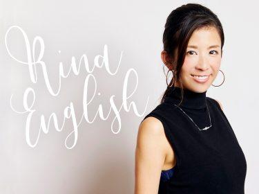 英会話の世界を再構築♡英会話ライフスタイリスト Rina