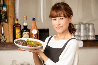 美味しく楽しく身体を温める。薬膳カレーを作るひと 井村真沙子