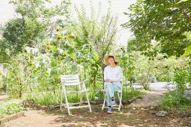 私にとって居心地の良い空間作り。ポタジェ式農園「さなえヒルズ」主宰 中村可奈